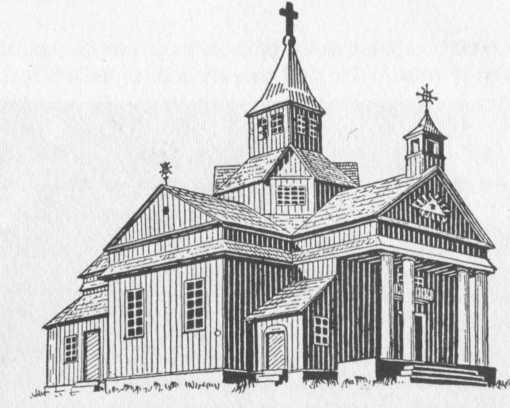 Taip atrodė 1641 m. statytoji kryžminės formos Šiluvos bažnyčia. _Yla-siluva-zemaiciu-istorijoje